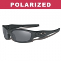 Oakley US Standard Issue Polarized Straight Jacket Sunglasses