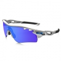 Oakley Sport RADARLOCK PATH VENTED Sunglasses