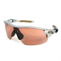 Oakley Sports RADARLOCK Custom Sunglasses