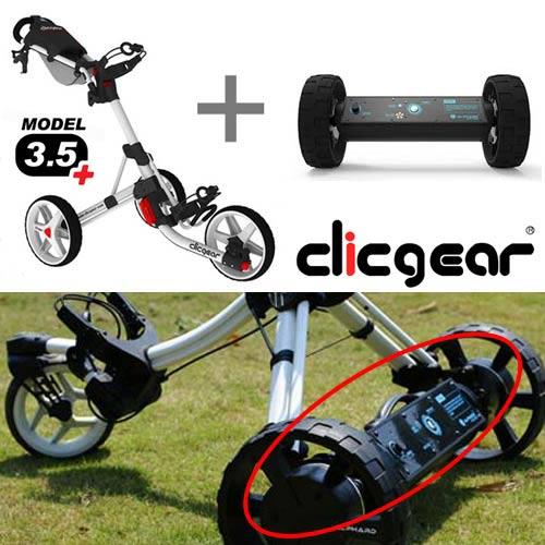 セット商品 eWheels and Push Cart Set(ClicGear 3.5 + 電動後輪)