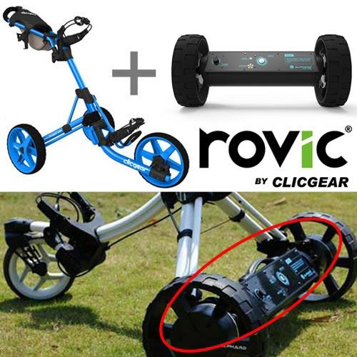セット商品 eWheels and Push Cart Set(Rovic + 電動後輪)