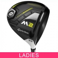 TaylorMade 2017 Ladies M2 Driver