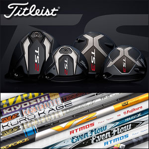 Titleist TS Custom Woods