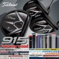 Titleist 915 Custom Fairway Woods