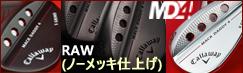 登場!! キャロウェイ マックダディ4(MD4)ウェッジ
