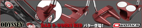 R&D O-WORKS RED パター登場!
