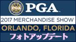 PGA Golf Show 2017