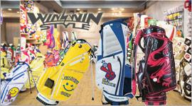 WINWIN style bags
