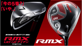 Yamaha  RMX woods and irons