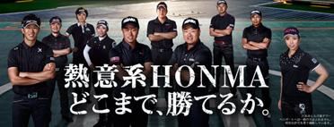 HONMA GOLF
