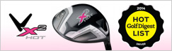 Callaway Ladies X2 Hot Drivers