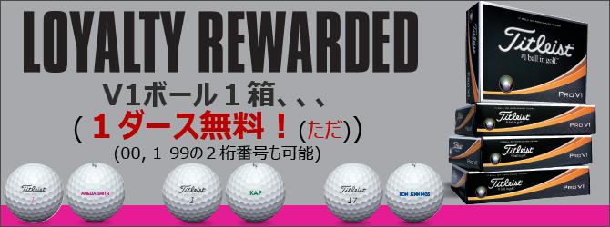 V1ボール1箱、00, 1-99の2桁番号も可能(1ダース無料!(ただ))