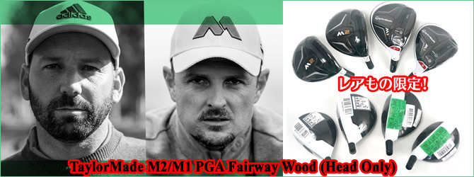 レアもの限定!TaylorMade M2/M1 PGA Fairway Wood (Head Only)