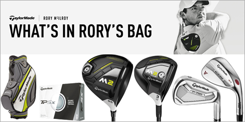 waht's in Rory's bag