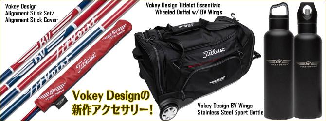 Vokey Design の新作アクセサリー!