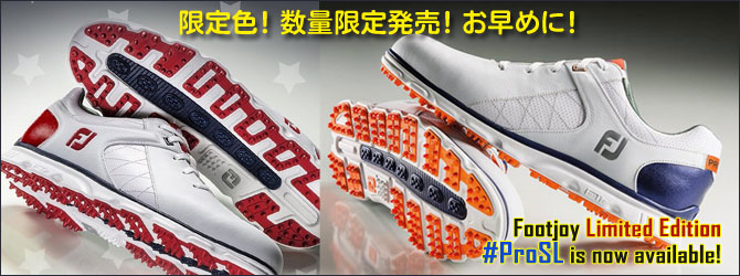 限定色!数量限定発売!お早めに! Footjoy Limited Edition #ProSL is now available!