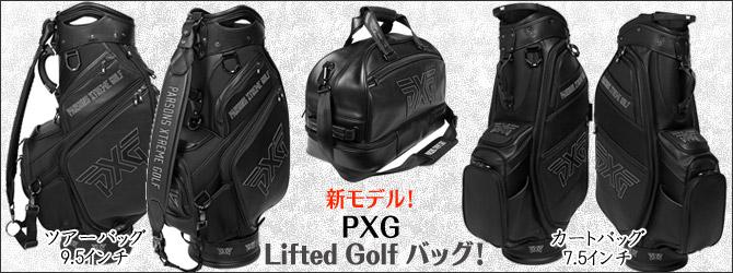 新モデル!PXG Lifted Golf バッグ!