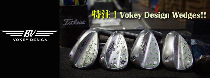 特注!Vokey Design Wedges!!