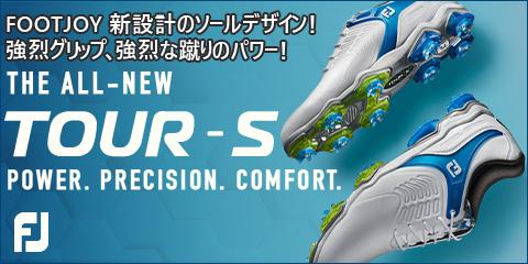 FOOTJOY 新設計のソールデザイン!強烈グリップ、強烈な蹴りのパワー!