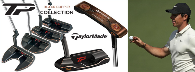 TaylorMade TP Black Copper Collection Putters