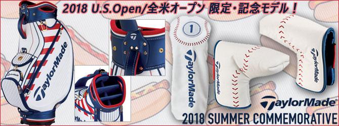 2018 U.S.Open/全米オープン 限定・記念モデル!(テーラーメイド契約選手 使用中!)