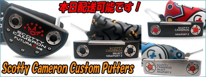 Scotty Cameron Custom Putters