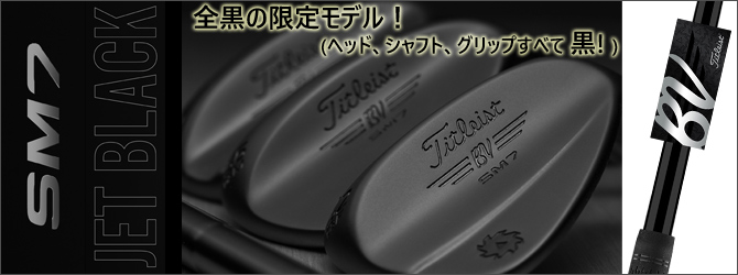 Titleist Limited Vokey SM7 Blackout Wedge