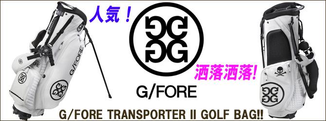 人気!洒落洒落!G/FORE TRANSPORTER II GOLF BAG!!