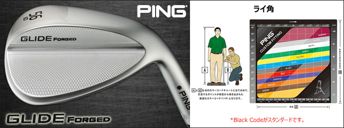 PING Glide Forged ウェッジ