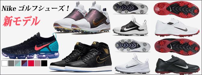 Nike New モデル ゴルフシューズ