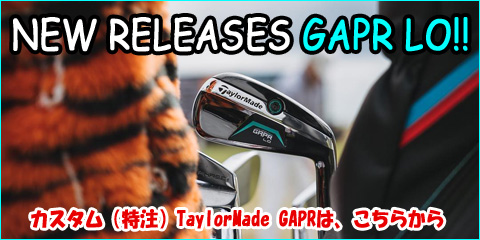 NEW RELEASES GAPR LO!!