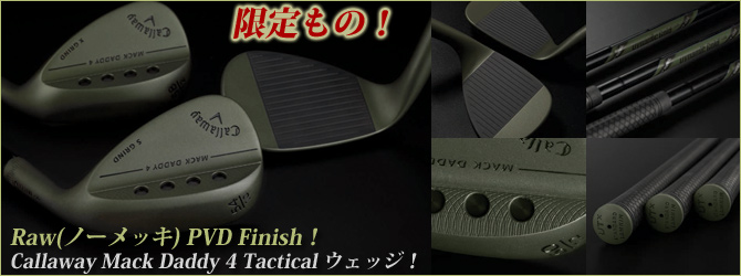 限定もの!Raw(ノーメッキ) PVD Finish!Callaway Mack Daddy 4 Tactical ウェッジ!