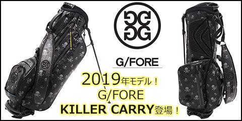 G/FORE Killer Carry Lightweight Stand Bag