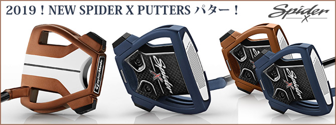 2019!NEW SPIDER X PUTTERS パター!