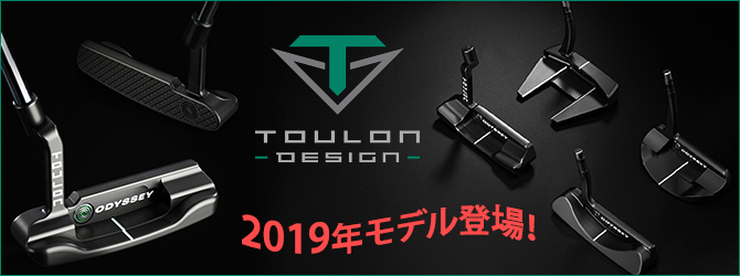 2019年モデル登場! Toulon Design 2019 Steel Shaft Putters