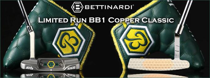 Bettinardi 2019 Masters Limited Edition putter