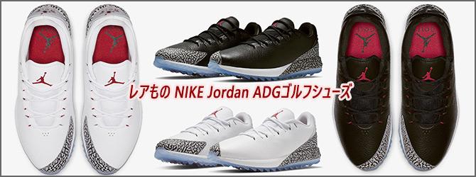ã¬ã¢ãã®ãNIKE Jordan ADGã´ã«ãã·ã¥ã¼ãº