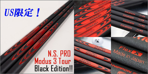 USéå®ï¼Nippon Shaft N.S. PRO Modus 3 Tour Black Editionï¼