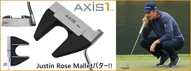 Axis1 Golf Rose Mallet Putter