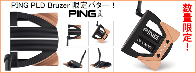 PING PLD Bruzer Limited Edition Putter
