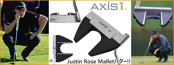 Axis1 Golf Rose Mallet Putter