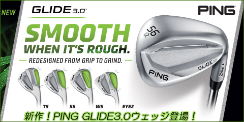 新作!PING GLIDE3.0ウェッジ登場!