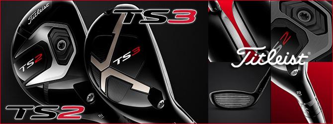 titleist TS Hybrids