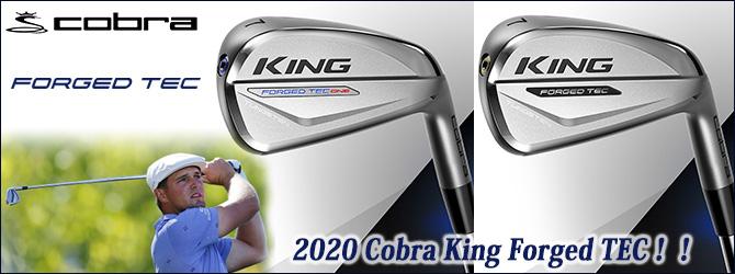 2020 Cobra King Forged TEC!!