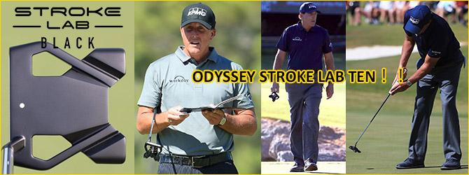 ODYSSEY STROKE LAB TEN!!