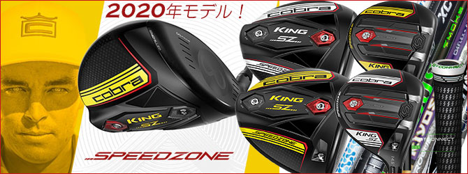 Cobra SPEEDZONE Custom Woods
