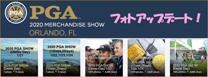 2020 PGA Show Photo gallery