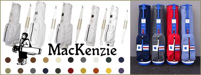 MacKenzie Custom Bag