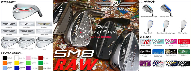 Titleist Vokey Design SM8 Raw Custom Wedge (カスタムウェッジ)