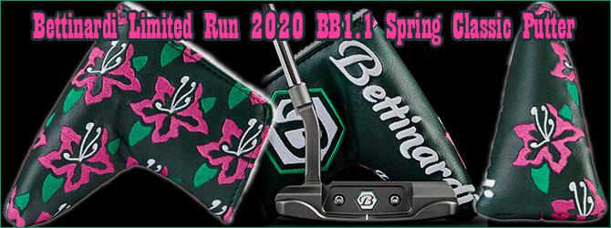 Bettinardi Limited Run 2020 BB1.1 Spring Classic Putter